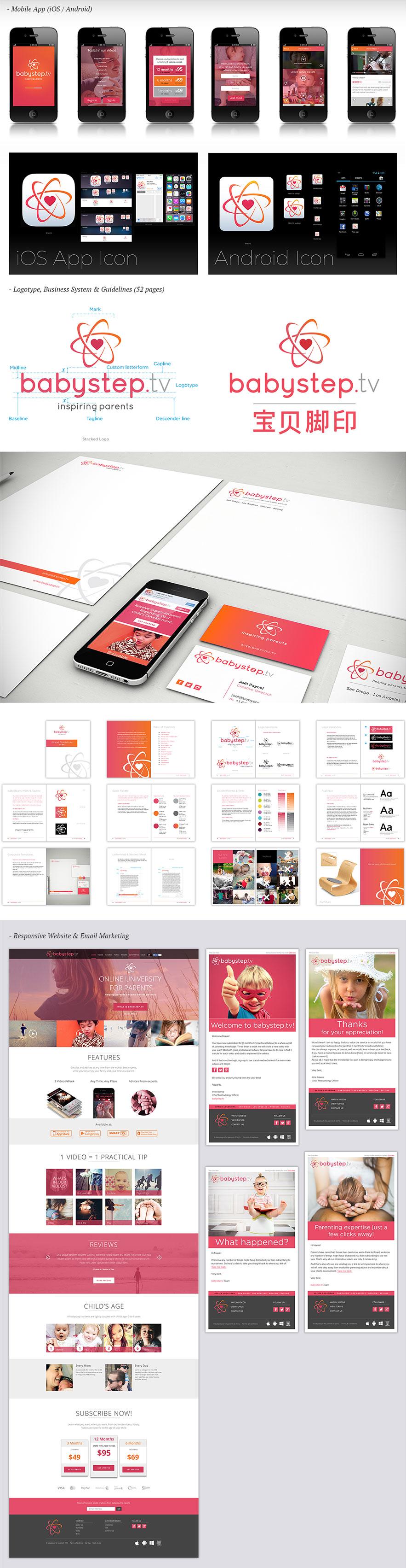 babystep.tv Mobile App, Responsive Website, Branding